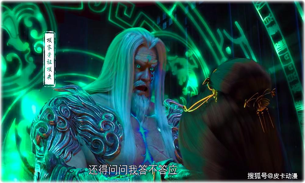 """星辰变15集:项央终于出手,""""万剑归宗""""特效真不是盖的,很炫丽_秦德"""