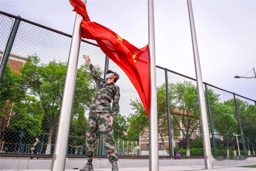 今天, 让我们一起升起五星红旗图片