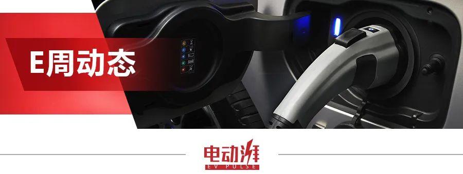 电子周动态|大众入门纯电动车型或16万以下,雷克萨斯将推混合动力SUV