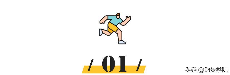跑步的人,如何通过每天进行burpee提升跑步能力