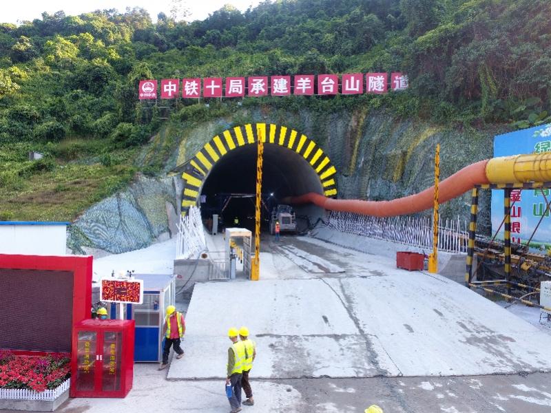 赣深高铁羊台山隧道下半年贯通,全线预计明年通车