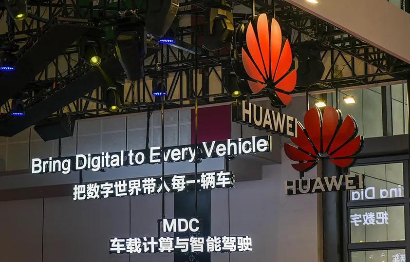 """华为打造""""5G汽车生态圈"""",剑指无人驾驶-新经济"""