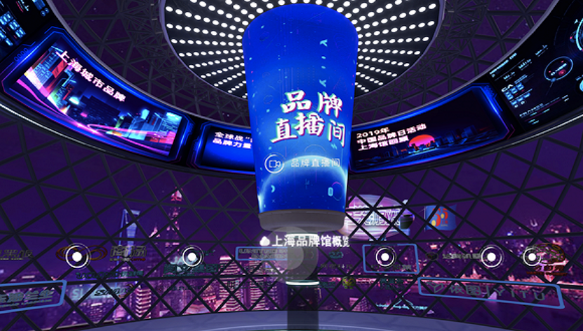 UCloud优刻得助力东浩兰生搭建云上2020年中国品牌日活动上海展馆