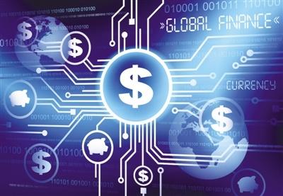 数字货币为国际货币体系发展提供新方向