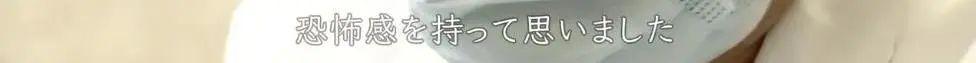 "NHK""钻石公主号""纪录片!亲历者讲述真相,拖延救治、自杀未遂、防疫混乱…"