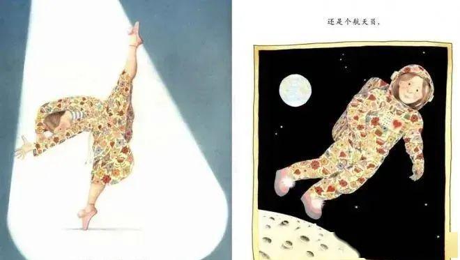 月亮和星星戒指设计图手稿