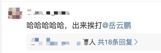 岳云鹏失言说张钧甯不红,本人机智回应被赞,女神情商有多高