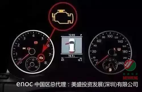 3,汽车加速时机油压力指示灯会点亮