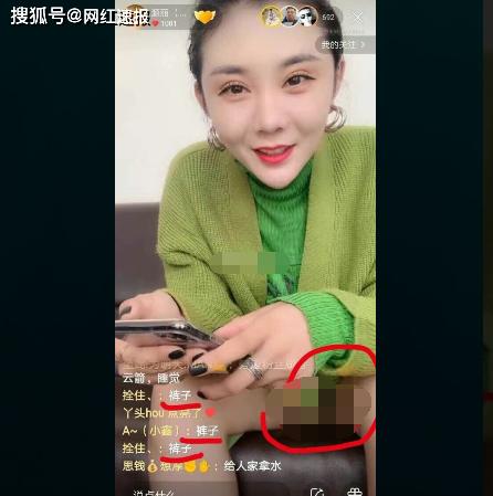 刘二狗被露底女主播色y!散打哥接受公安机换调查,发文澄清事实