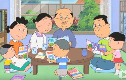 曾获吉尼斯纪录日本最长寿电视动画片《海螺小姐》停播
