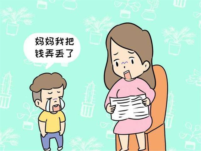 """""""妈,我钱丢了"""",两位妈妈不同的回应,20年后孩子性格差别很大"""