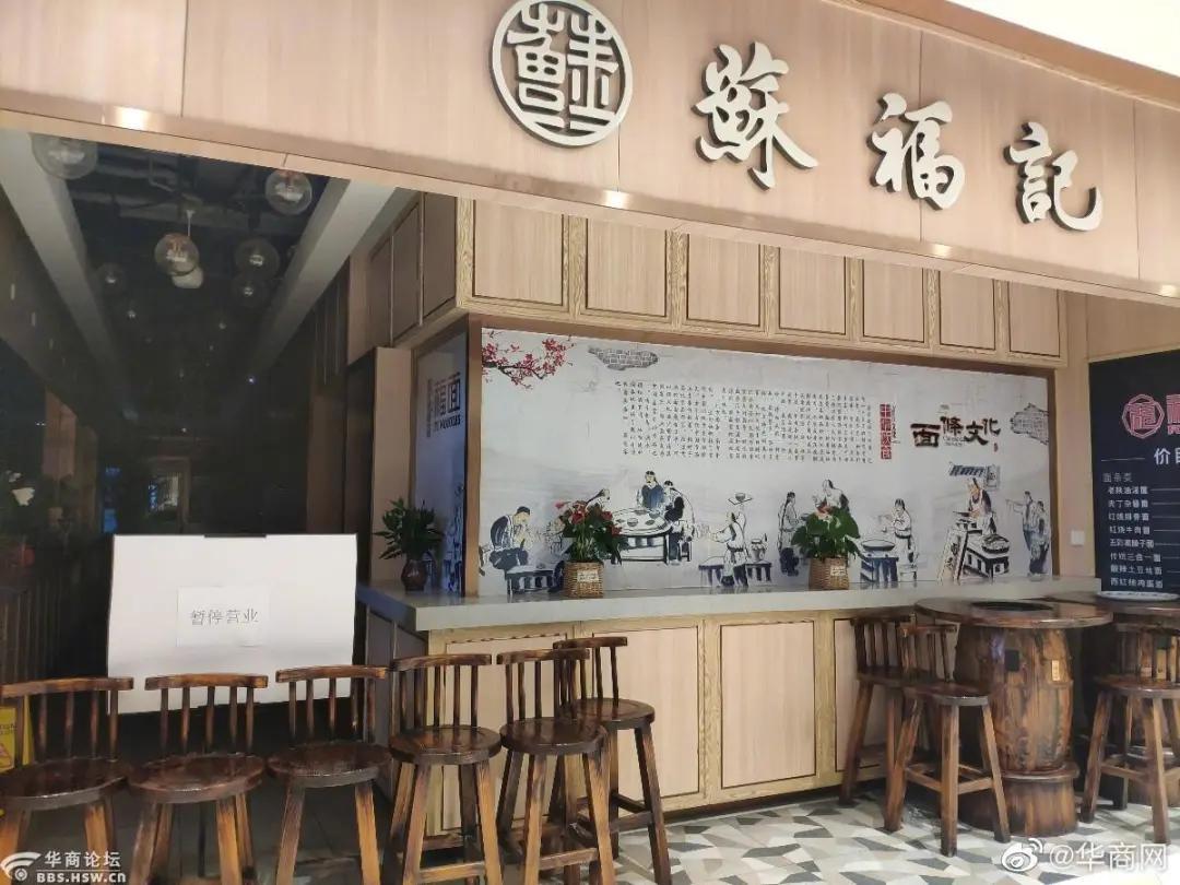 西安苏福记曾被网友举报非法占耕地违建
