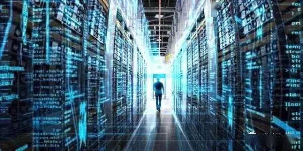 局级是什么级别_央行成立国家级金融基础数据中心(司局级)_机构