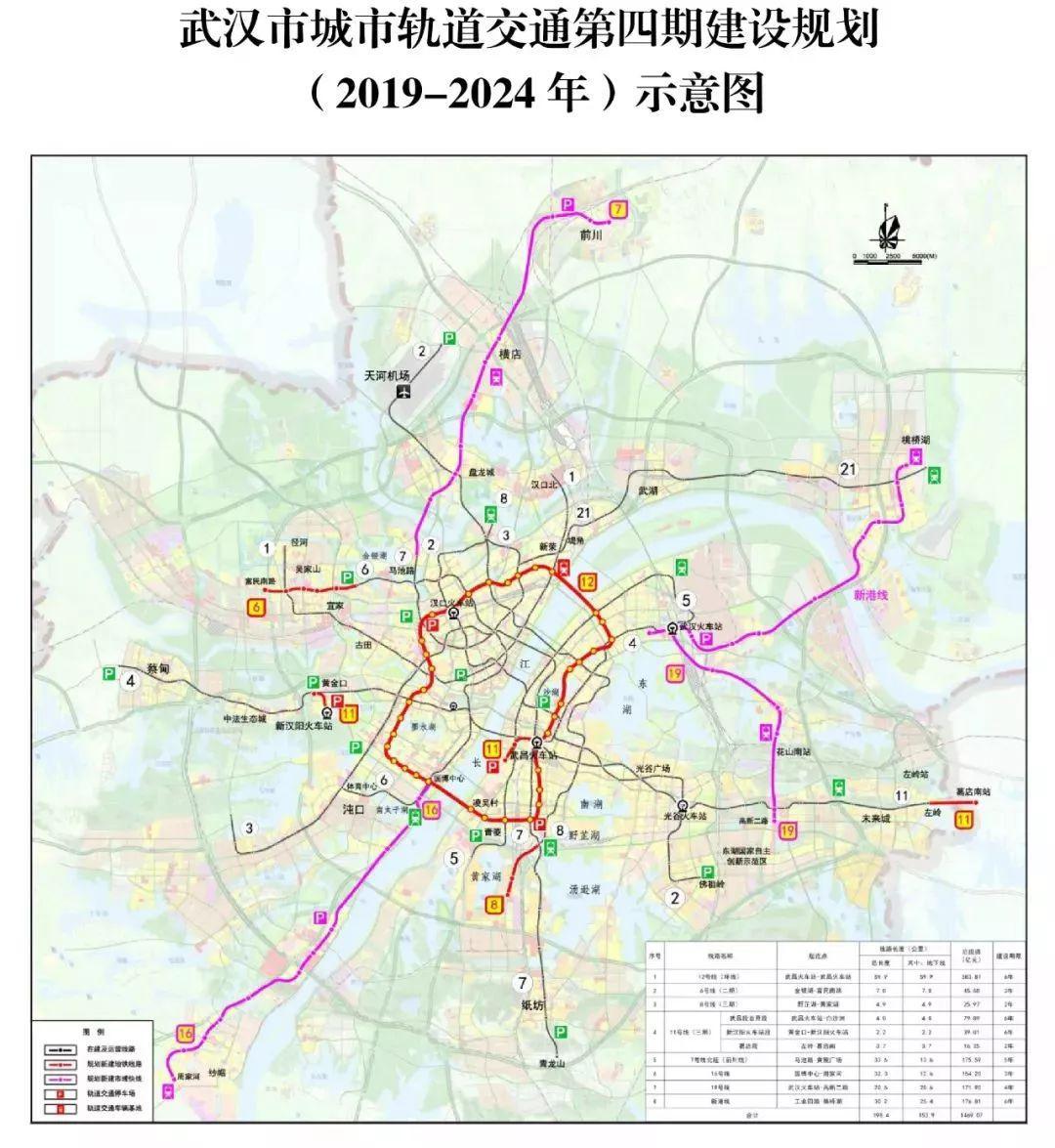 玉林市最新公路规划图