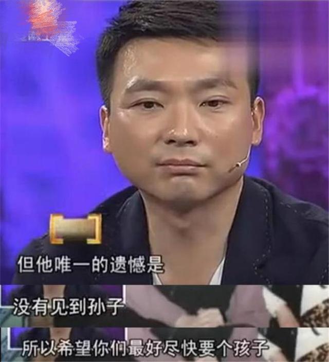 """""""如果能重来我一定要生孩子"""",坚持丁克20年的康辉,如今后悔了"""