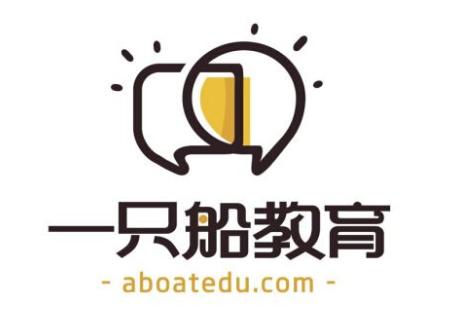 北京一只船教育:一级注册消防工程师证