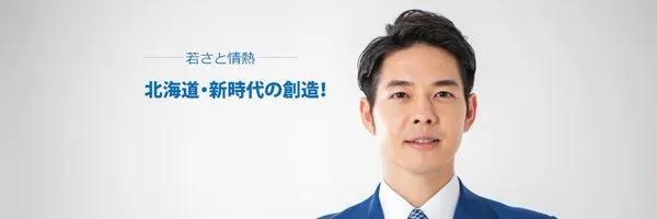 """為家鄉帶貨有多拼?日本最年輕知事直播""""牛奶挑戰"""""""