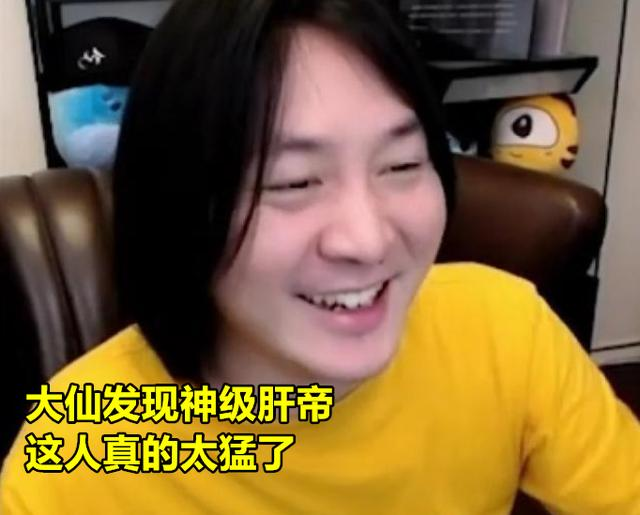 """张大仙发现""""神级肝帝"""",1人打出15个国服称号,英雄池不输梦泪"""