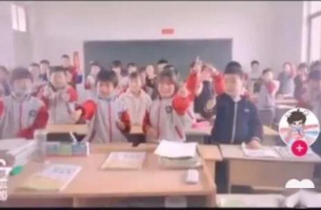 教师组织小学生应援肖战 饭圈文化是什么?