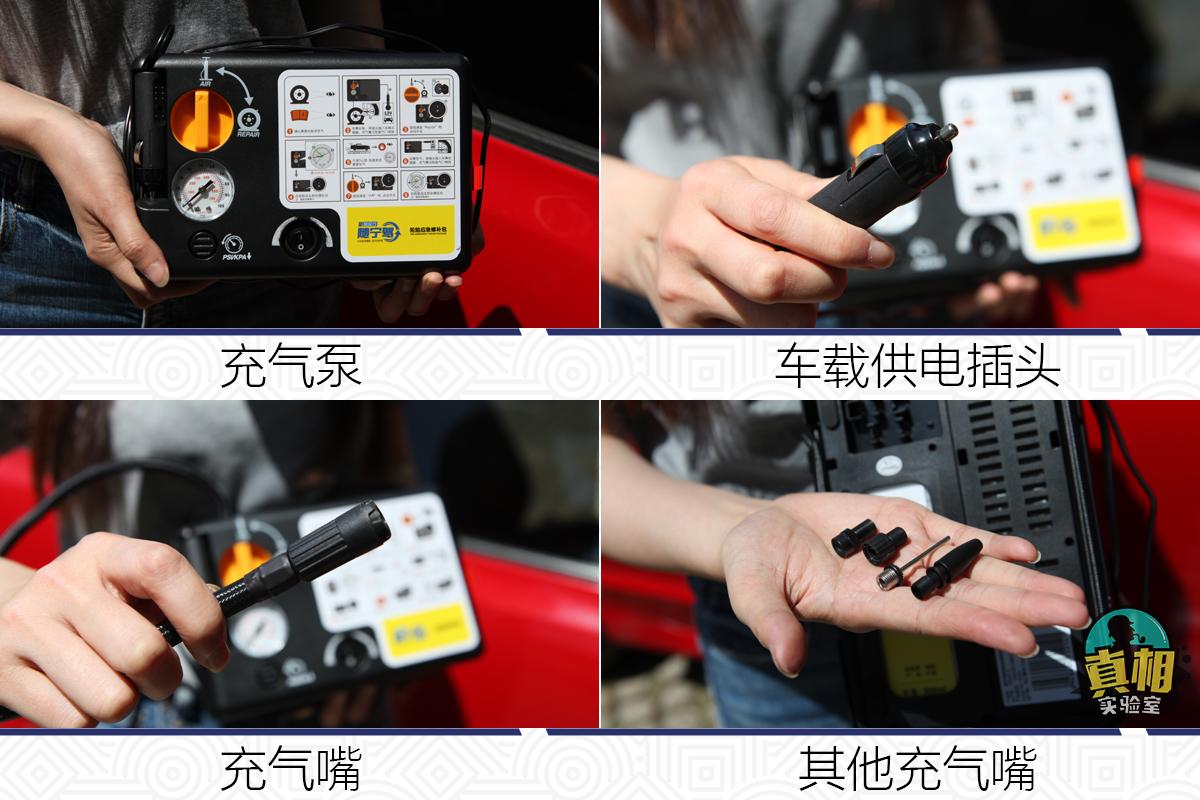 要不要备个轮胎充气泵 小编告诉你轮胎亏气怎么办