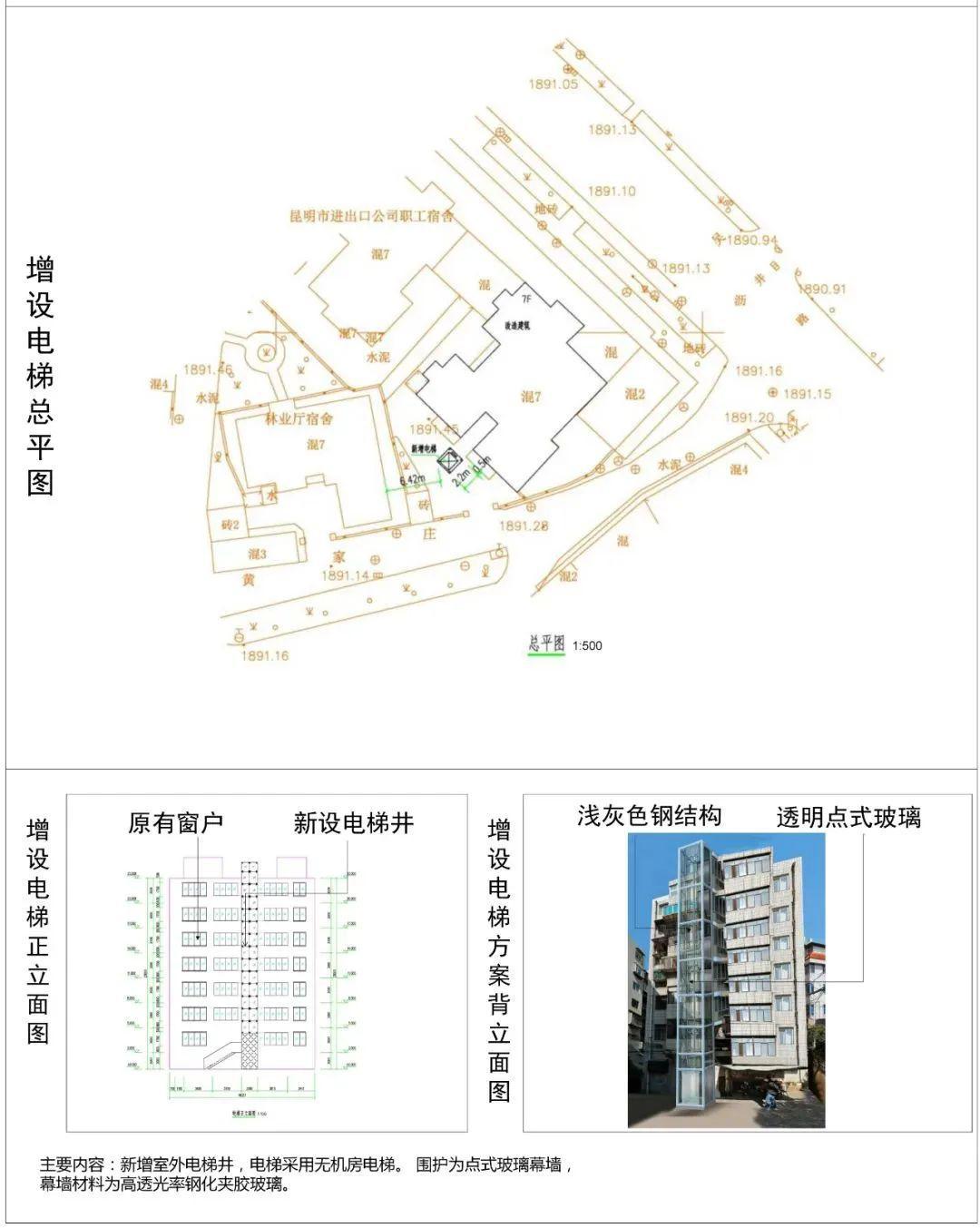 日立电梯机房标准图片