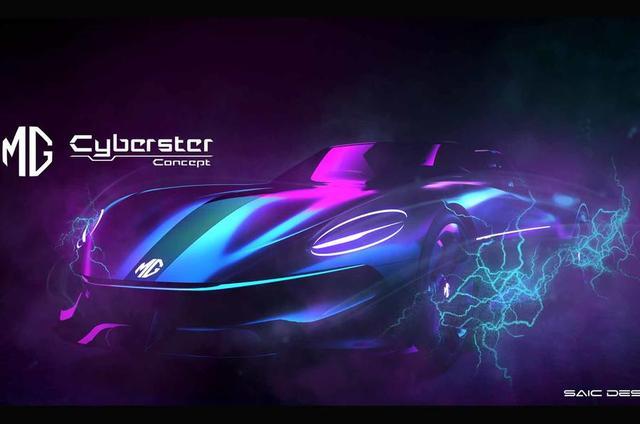 丰田86新对手?MG将推出一款新的双门电动跑车