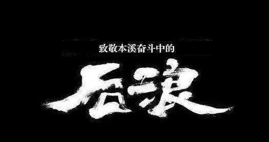 """老虎堂 TIGER SUGAR:真正的茶饮""""后浪""""在这里…… (图1)"""
