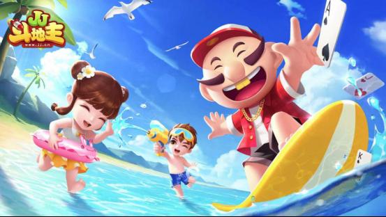 家庭娱乐的新兴选择,JJ斗地主TV版上线!