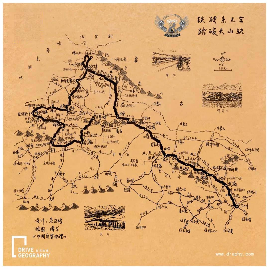 原创承包大西北最美的风光!这条1200公里的进疆要道,此生必驾!|中国自驾地理