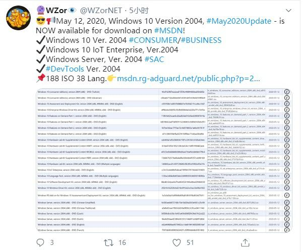 微软 Win10 版本 2004 正式版 ISO 镜像上架