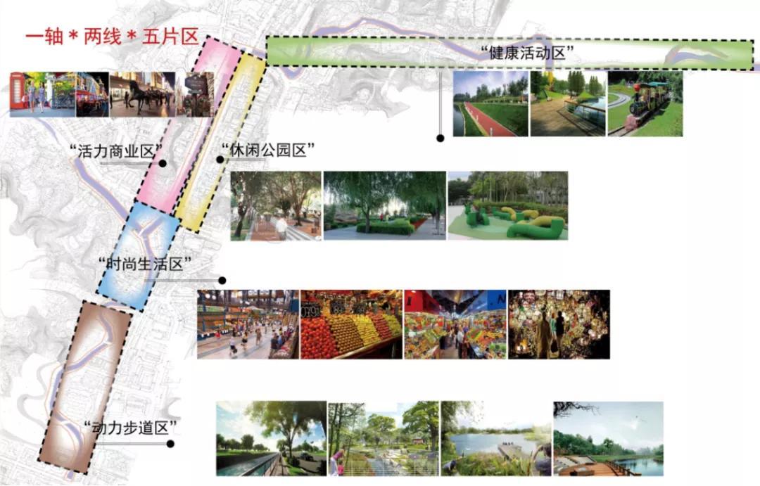 四川华蓥最新规划图