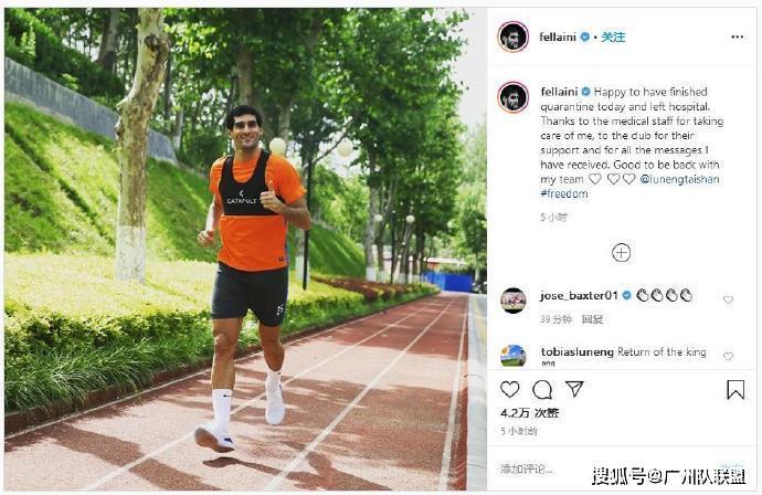 社交媒体宣!世界杯国脚正式解禁归队,恒大劲敌阵容进一步增强