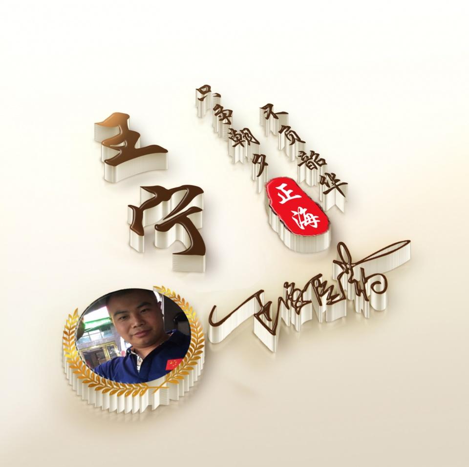 11月起微信用户一年只能换5次头像?!官方已辟谣……_手机搜狐网