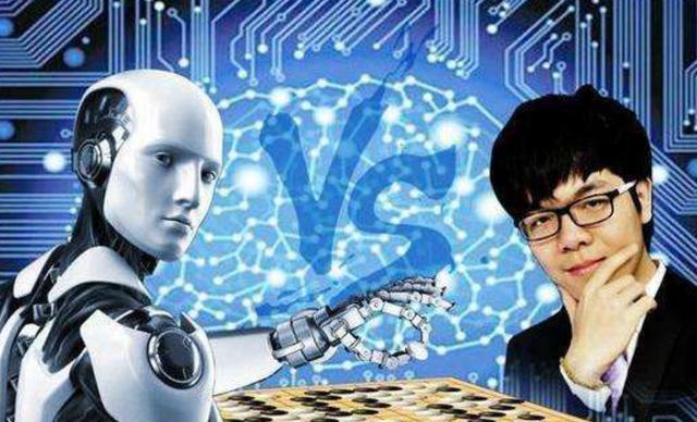 """""""人狗大战2.0""""谜底揭晓!柯洁再战人工智能?你也可以"""