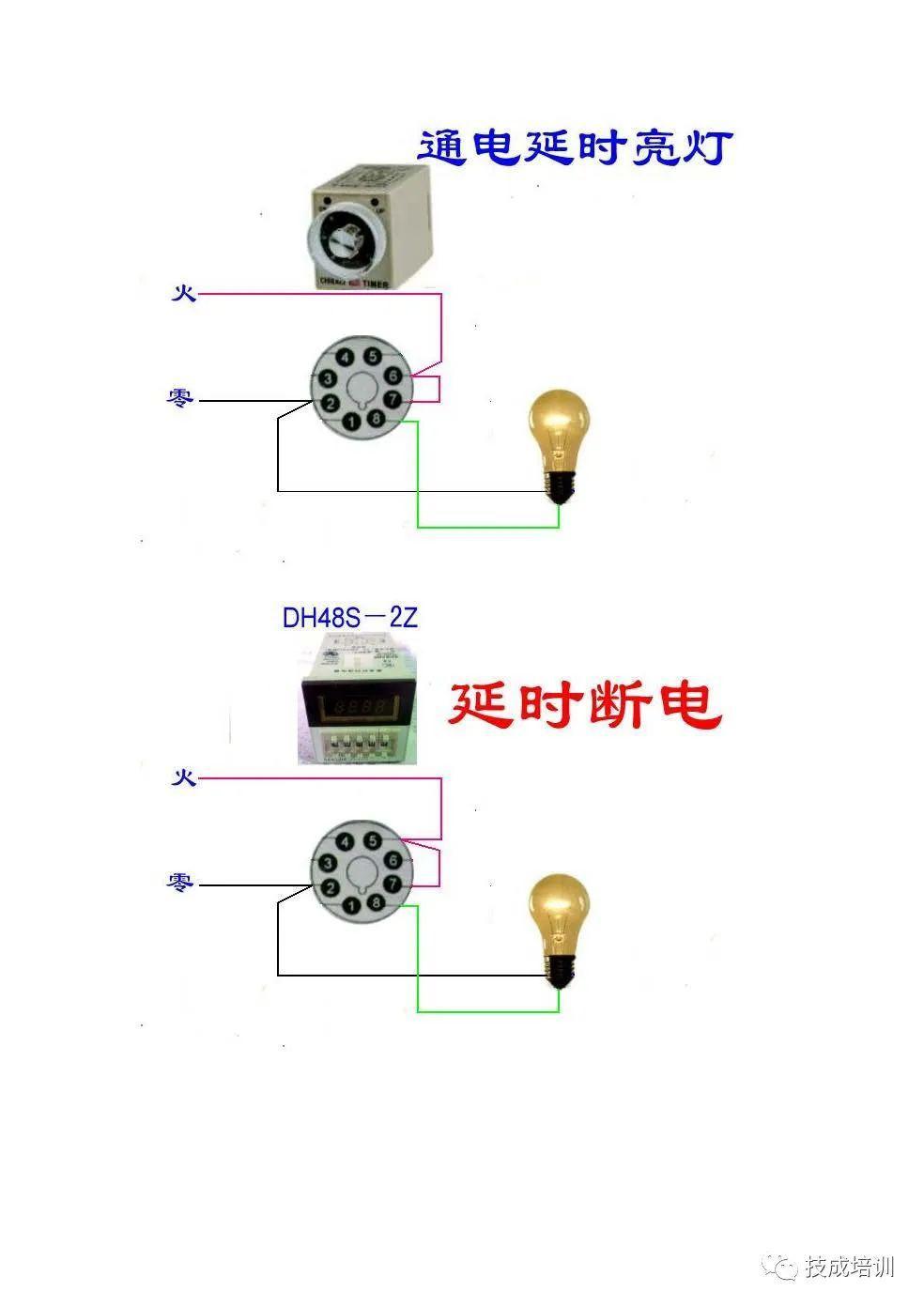 日光灯发光原理是什么?日光灯电路图详解!_手机住范儿