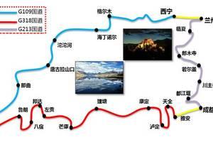 由v长途的穿越:长途与普拉多,谁更较量西藏旅游大全适合?深圳红灯区攻略山猫2018图片