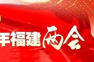 中共南平市委組織部 關于縣(市、區)換屆差額考察對象公示的公