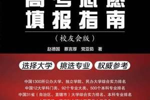 2019中國雙一流大學排名公布,浙江大學第五