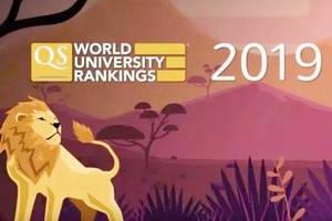 2019年QS世界大學排名出爐!清華大學力壓耶魯、哥大創紀錄!