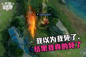 """台北被取消花滑国际赛主办权,""""事件很突然"""""""