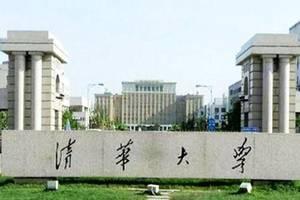 原创             大学生最满意的10所双一流大学,清华高居第一,北京竟未进前十