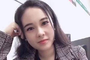26岁女教师失联,爆料称在绵阳发现长得像的