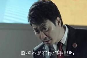 原创女教师李秀娟的公公:你别问了,我们被监视了!