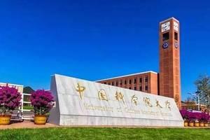 """未来十年,最有可能""""挑战""""清华北大的,是这所非211大学"""