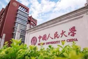 原創該醒醒了!這所985大學為整頓學風清退16名本科生,還敢不好好學習嗎?