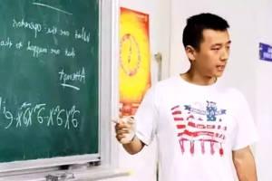 12歲考上中國科大,17歲上哈佛博士,中國天才成為美國人令人痛心