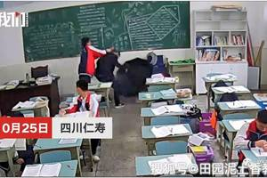 15岁男孩生:10秒用砖头偷砸老师后脑勺9下!接受治疗 ICU仍未苏醒