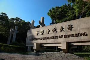 香港中文大學今日恢復運作 進入校園需出示有效證件