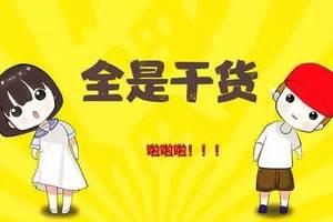 2020江西教师招聘面试:初中语文《故乡》教案