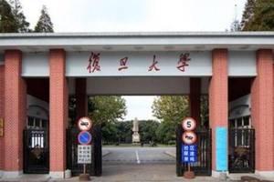 除了清華北大,我國的這6所高校也很難考,考上的都是真學霸